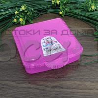 Кутия за съхранение на храна/сандвич кутия  0.5л
