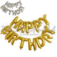 Фолиеви балони надпис Nappy Birthday
