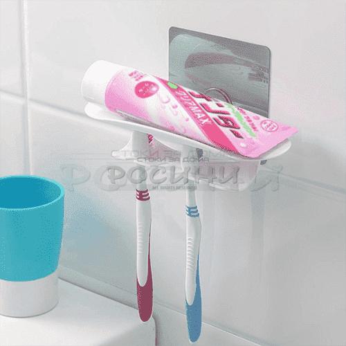 Функционална поставка за паста и четки за зъби/държач за паста за зъби