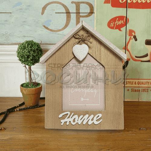 "Рамка за една снимка ""Home"""