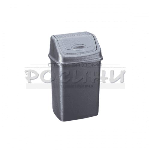 Кош за битови отпадъци 1,7л./кошче за боклук