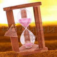 Сувенир пясъчен часовник 10 минути