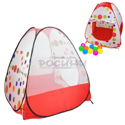 Бебешка палатка за игра 95см