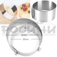 Метална форма за блатове с регулируем механизъм/ринг за оформяне на блат