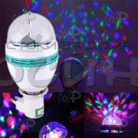 Диско лампа със светлинни ефекти