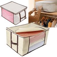 Органайзер с цип/калъф за съхранение на дрехи 45x45см