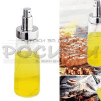 Спрей за оцет и олио/оливерник бутилка Luigi Ferrero