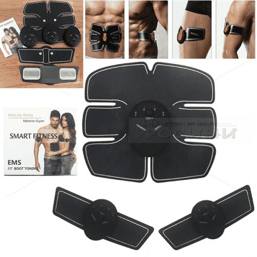 Mускулен стимулатор 3бр. Smart Fitness