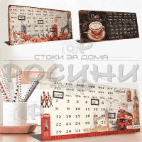 Вечен календар с дата,седмица и месец