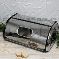 Метална кутия за хляб 42x24см./кутии за съхранение